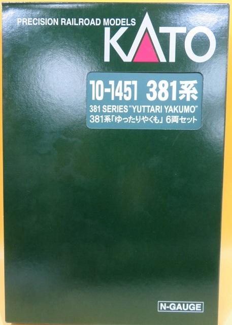 KATO 10-1451 381系「ゆったりやくも」 6両セットNゲージ