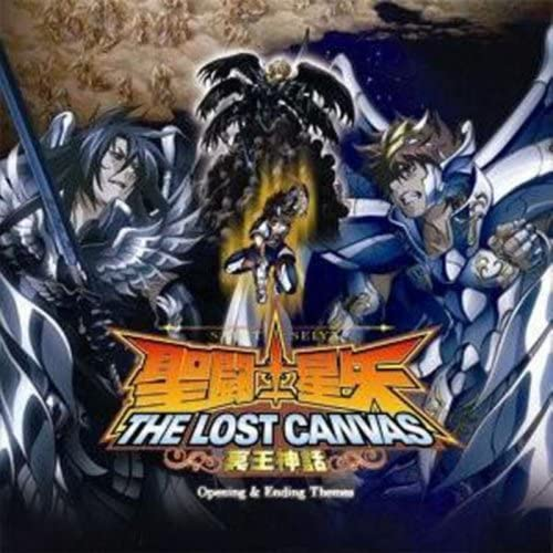 聖闘士星矢THE LOST CANVAS冥王神話~主題歌集