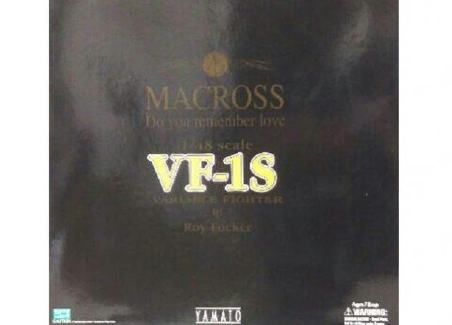 YAMATO MACROSS 1/48 VF-1S Roy Focker 超時空要塞マクロス 完全変形シリーズ