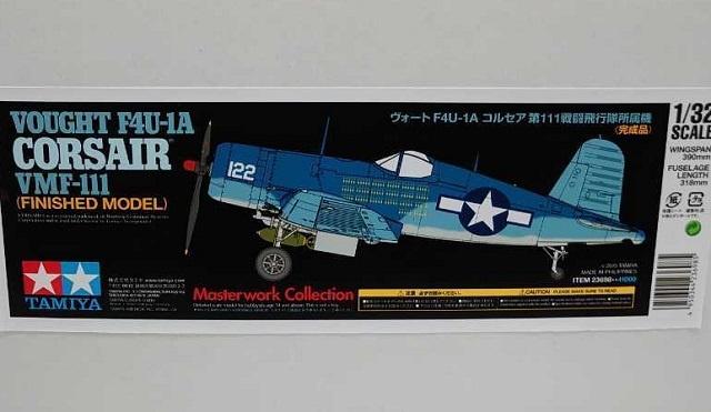 コルセア タミヤマスターワークコレクション 1/32 F4U-1A 第111戦闘飛行隊